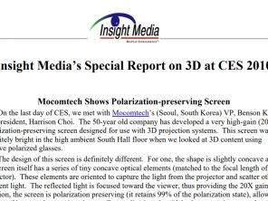 insight media 3D polarization preserving screen