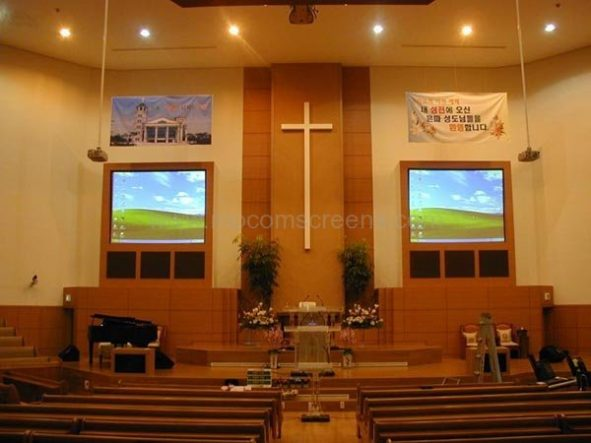house of worship, church projection screen